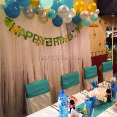 рожден ден в жълто и синьо