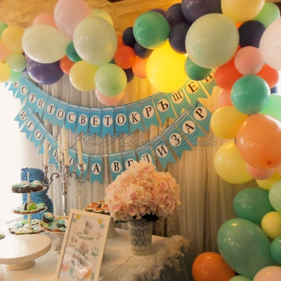 Декорация за кръщене и рожден ден в Ресторант Виктория