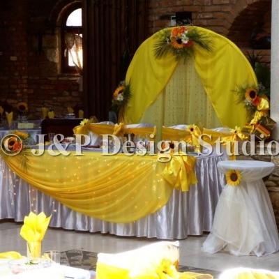Слънчогледова сватба