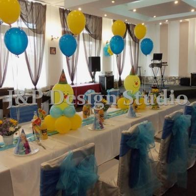 Синьо и жълто