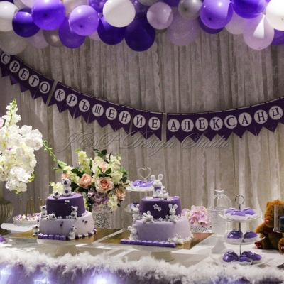 декорация за кръщение в лилаво, в хотел Централ, София