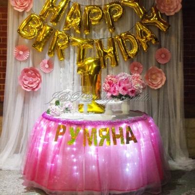 Декорация за първи рожден ден в розово и злато