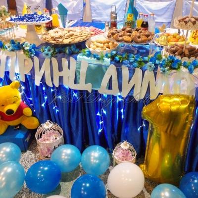 Първи рожден ден в синьо